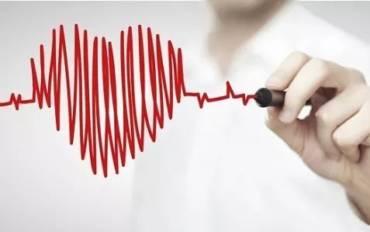 Jak dbać o serce, by służyło nam jak najdłużej